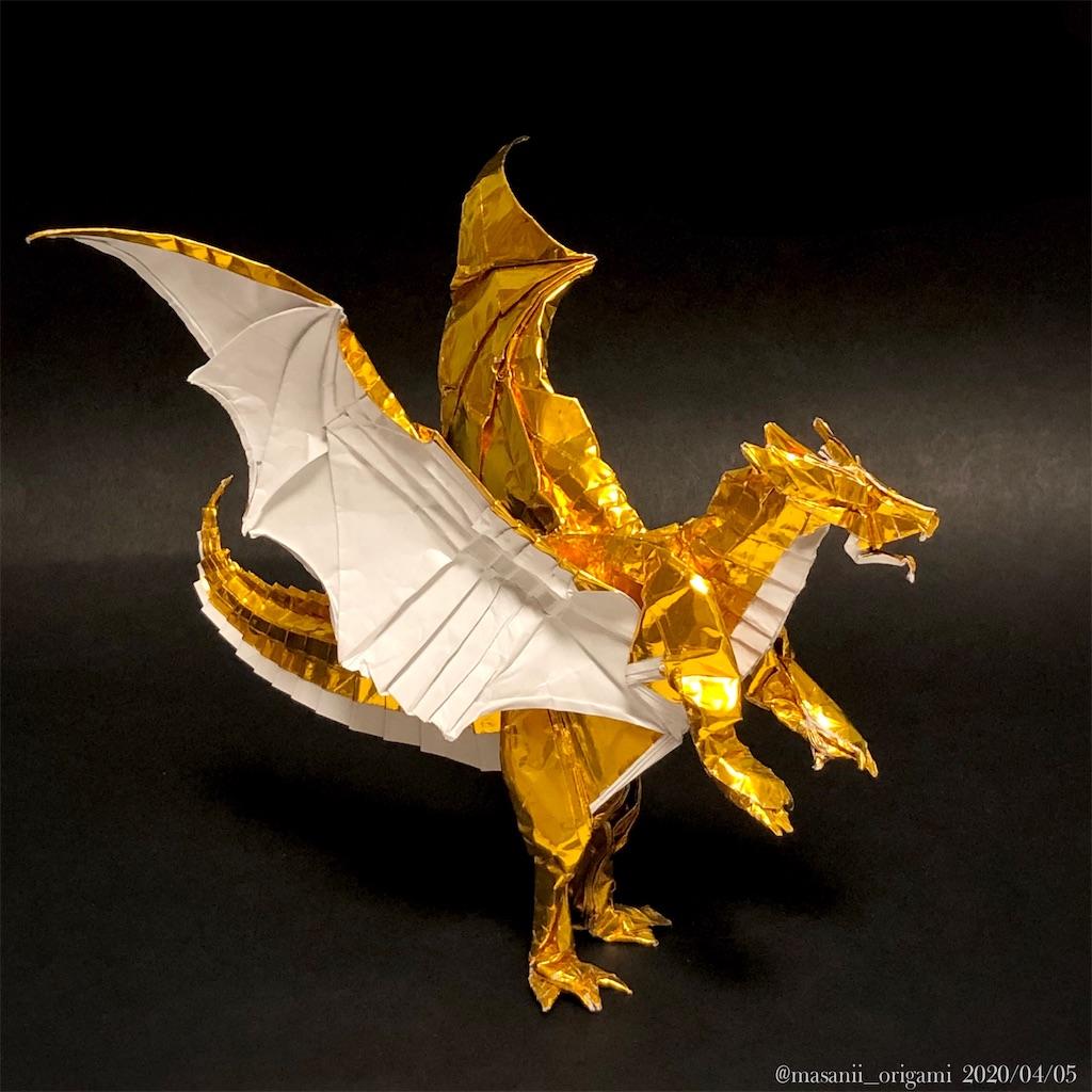 f:id:masanii_origami:20200405204718j:image