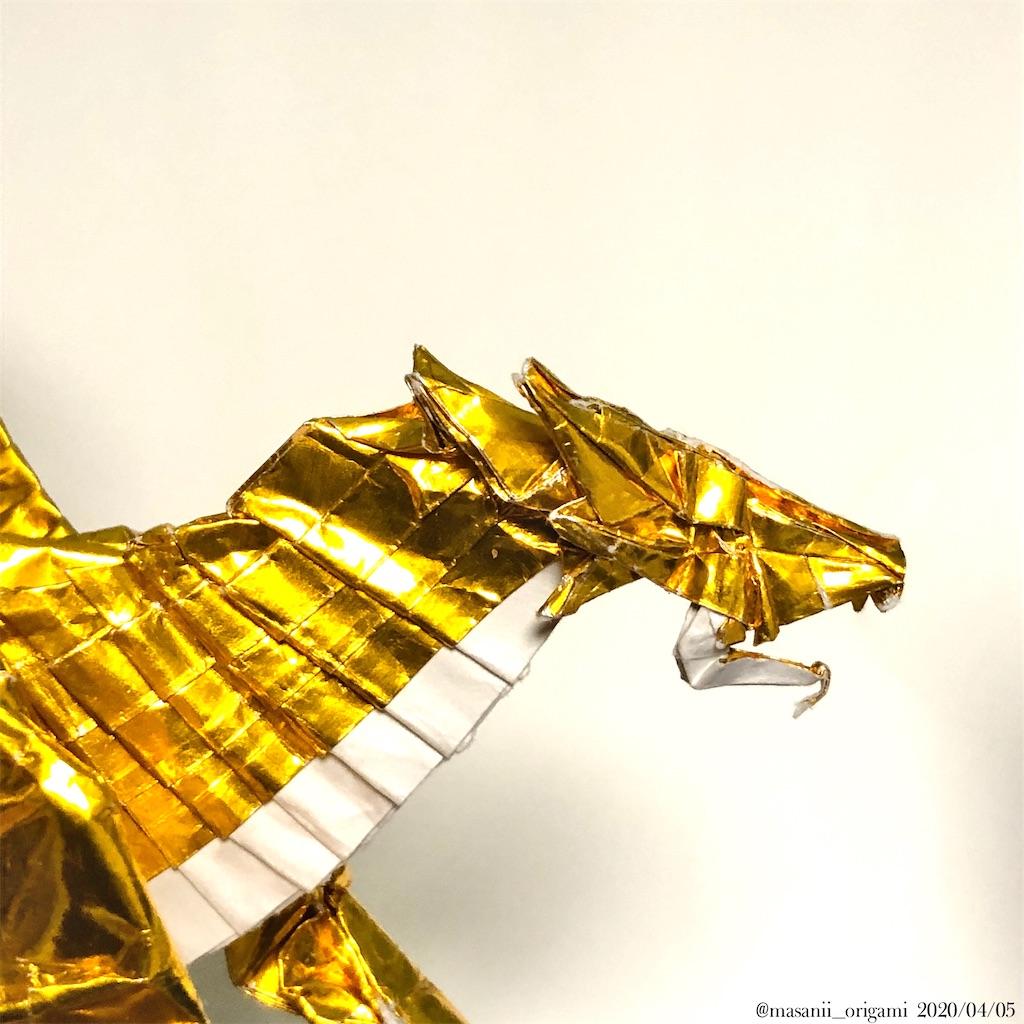 f:id:masanii_origami:20200405205128j:image