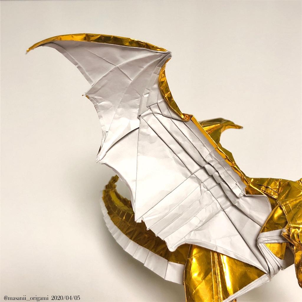 f:id:masanii_origami:20200405205612j:image