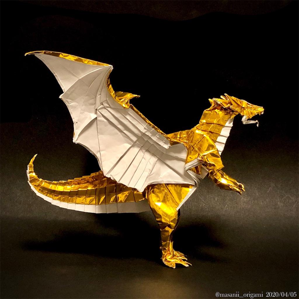 f:id:masanii_origami:20200405205645j:image