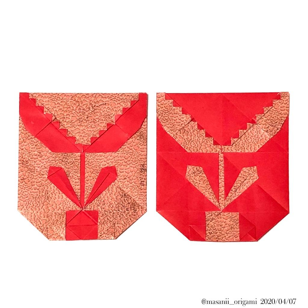 f:id:masanii_origami:20200407220841j:image