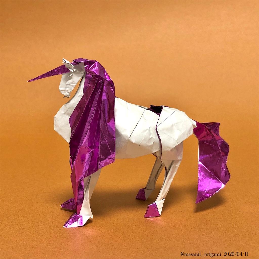 f:id:masanii_origami:20200411203704j:image