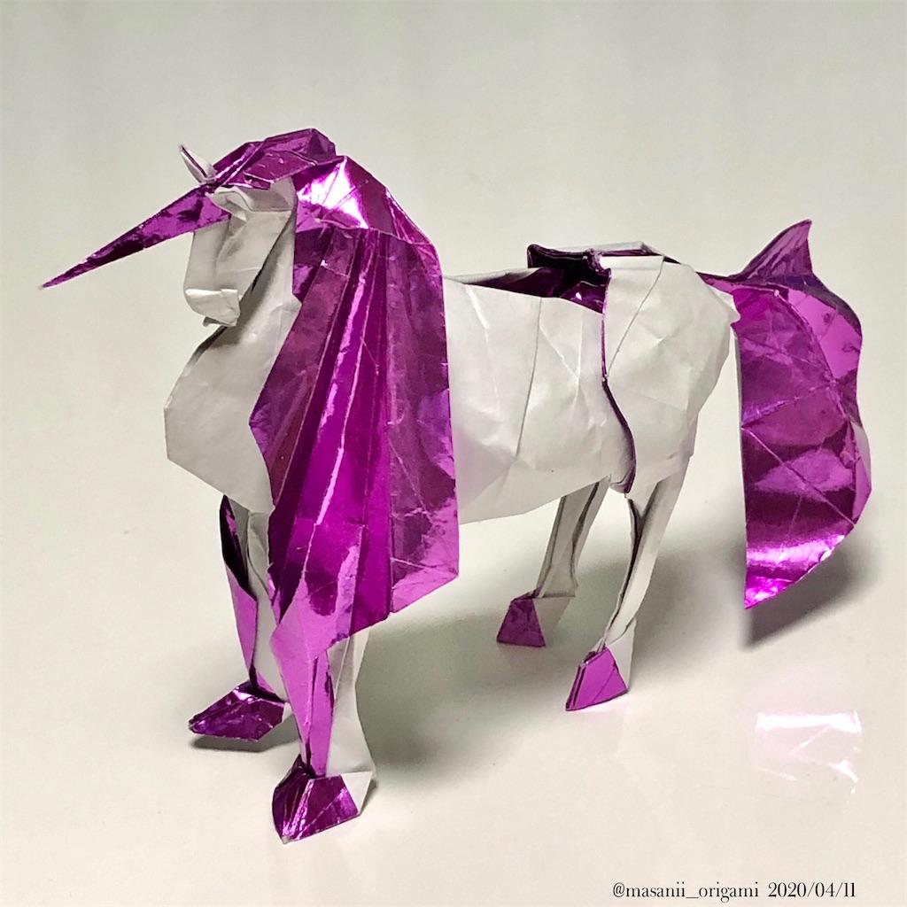 f:id:masanii_origami:20200411204355j:image