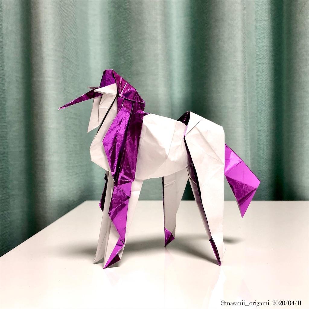 f:id:masanii_origami:20200411204653j:image