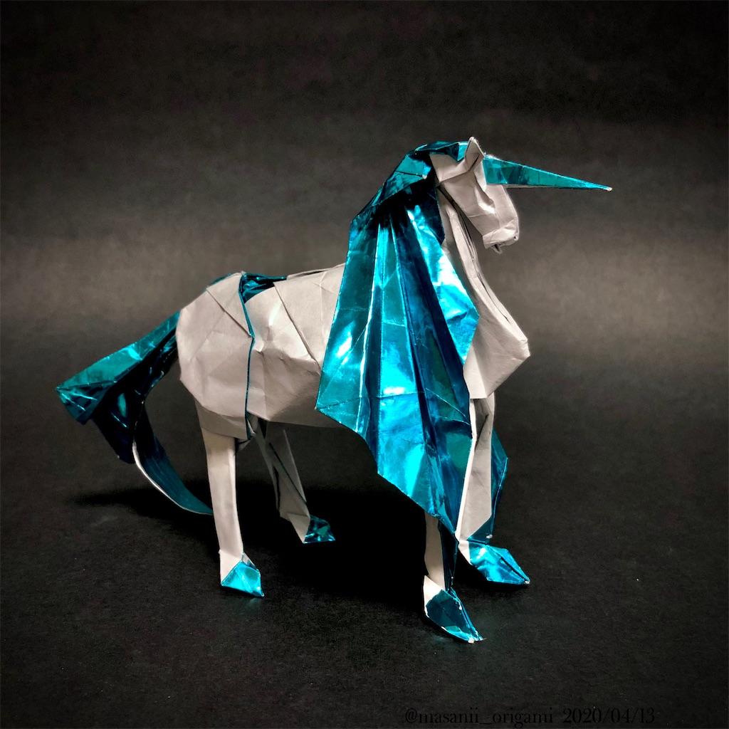 f:id:masanii_origami:20200413121953j:image