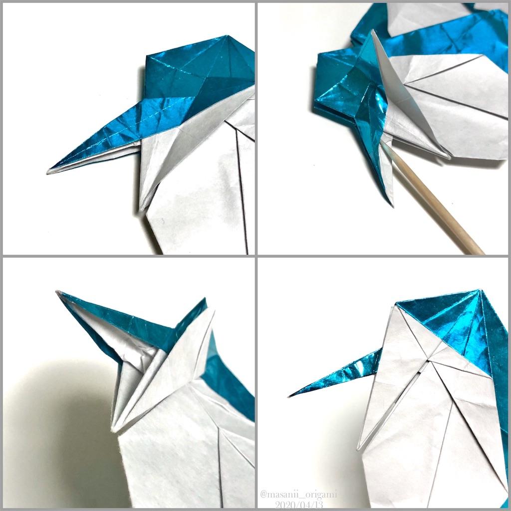 f:id:masanii_origami:20200413122251j:image