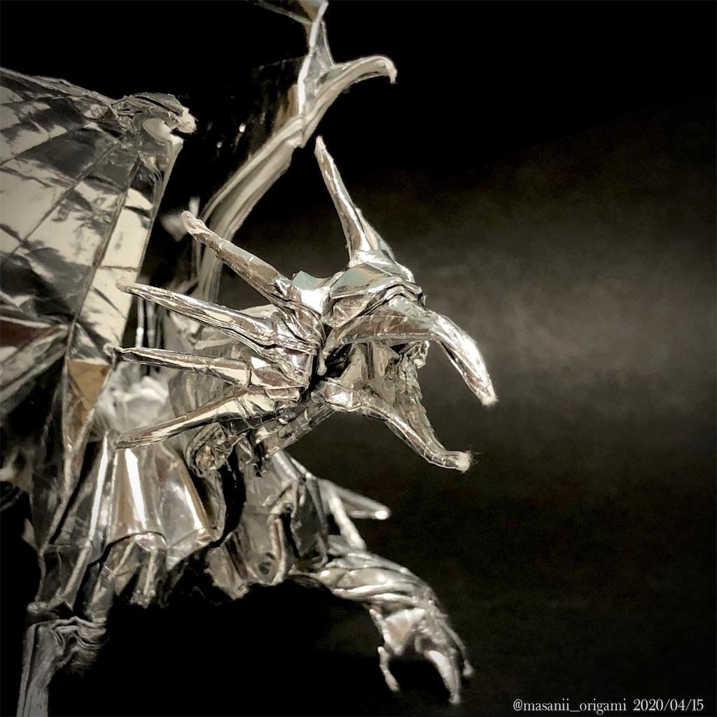 f:id:masanii_origami:20200415214343j:image