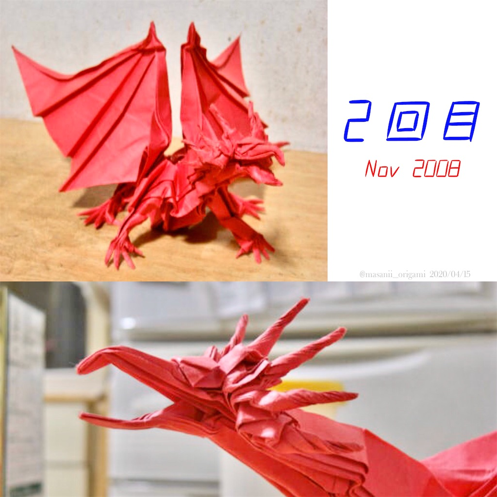 f:id:masanii_origami:20200415214432j:image