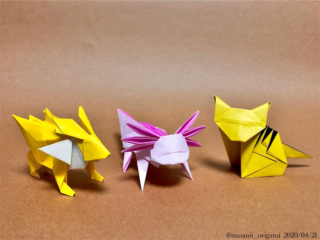 f:id:masanii_origami:20200421123611j:image
