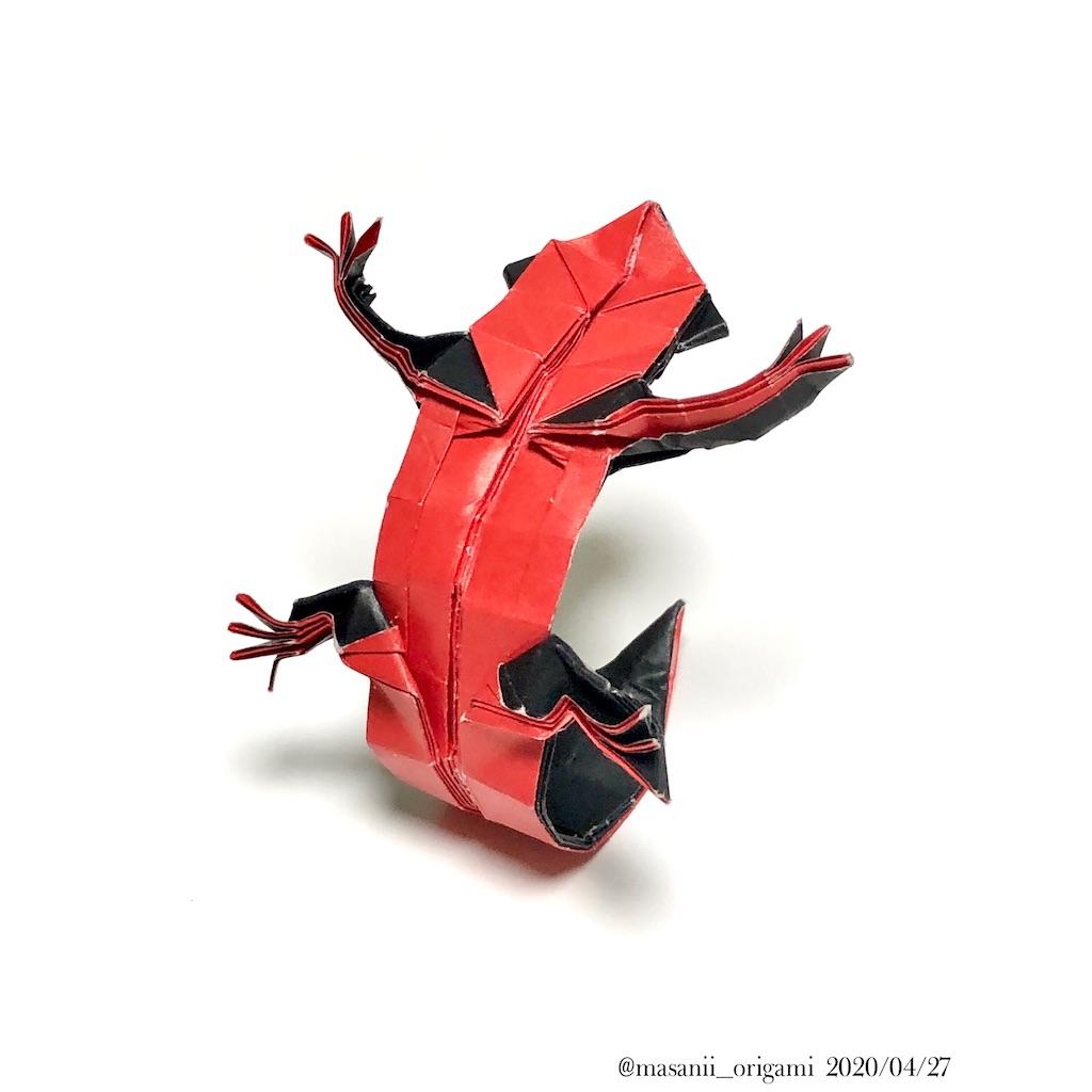 f:id:masanii_origami:20200427210518j:image