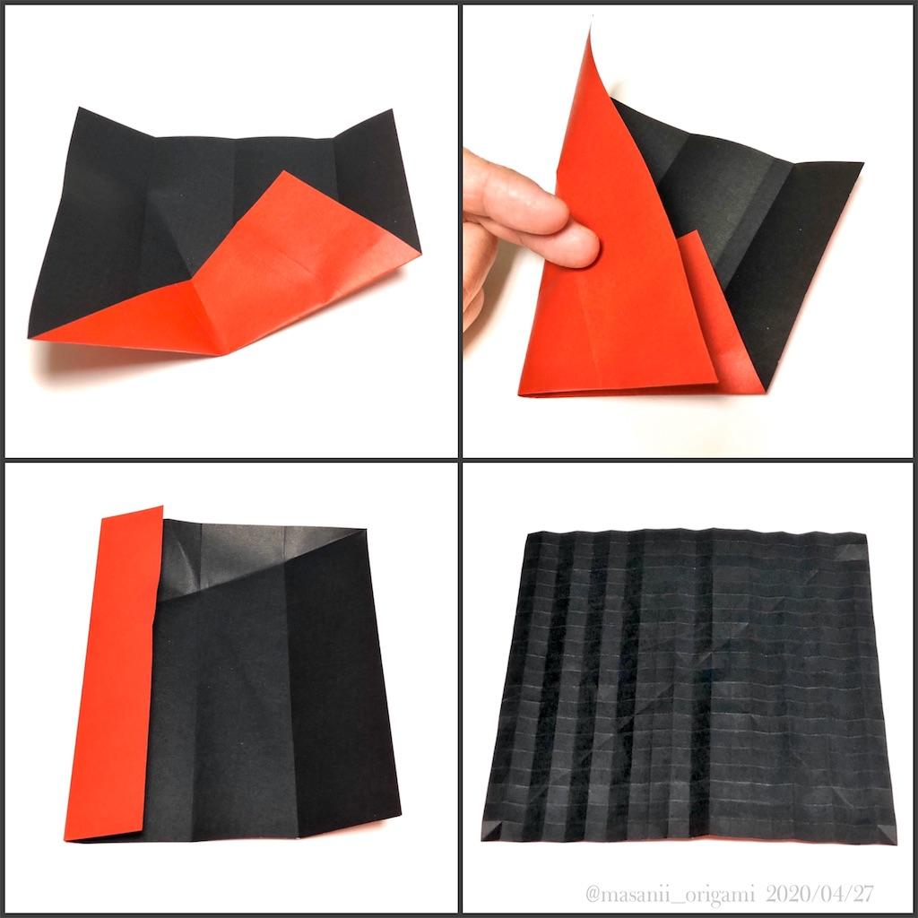 f:id:masanii_origami:20200427211740j:image
