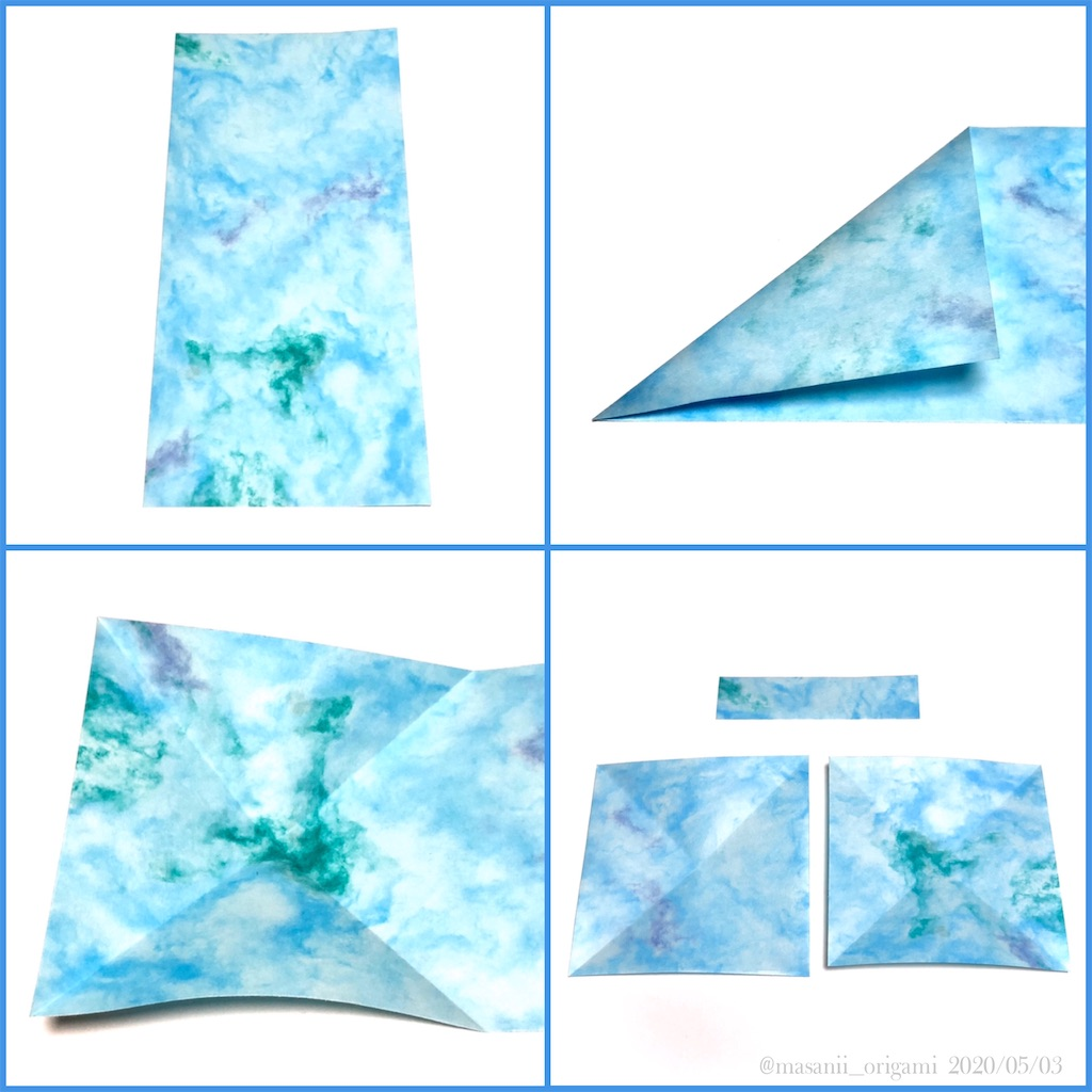 f:id:masanii_origami:20200503233631j:image