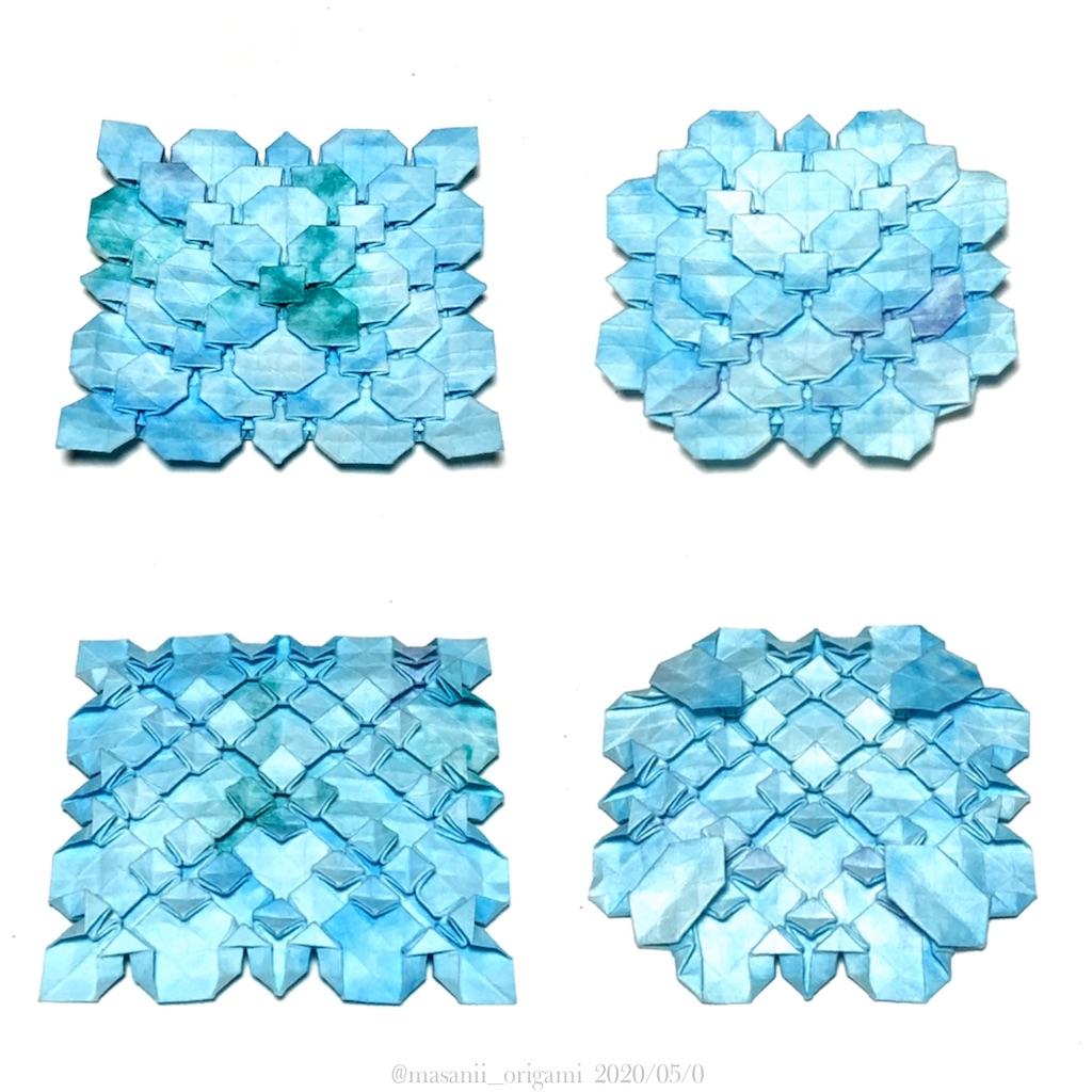 f:id:masanii_origami:20200503233835j:image