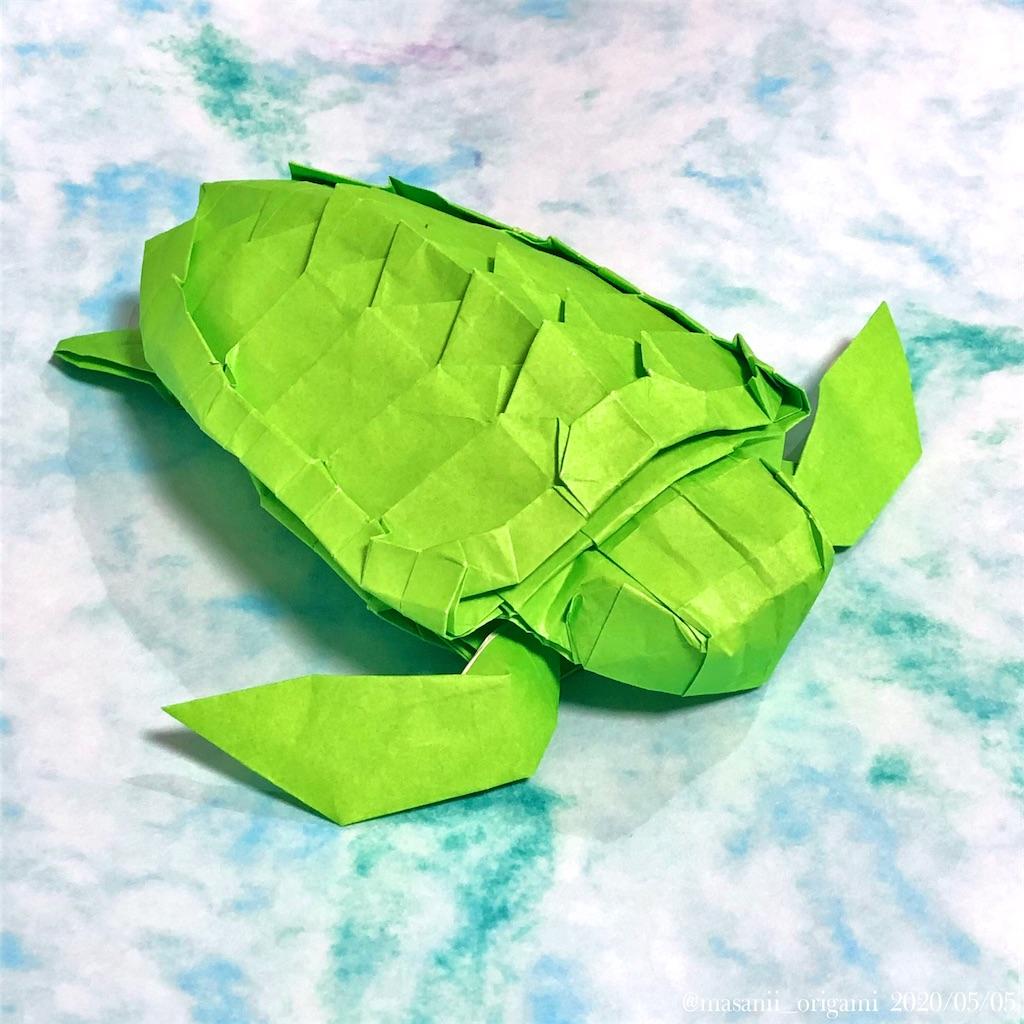 f:id:masanii_origami:20200505142648j:image