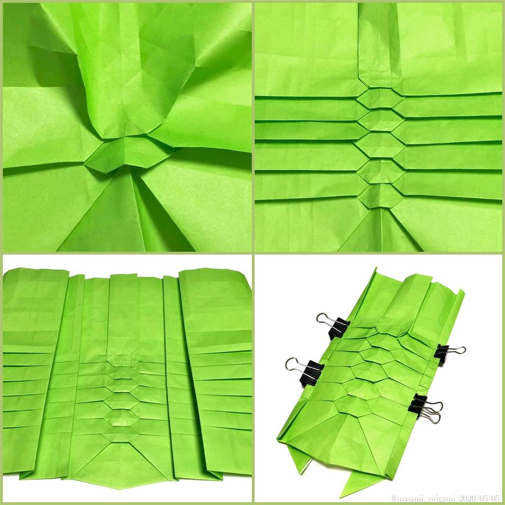 f:id:masanii_origami:20200505142705j:image