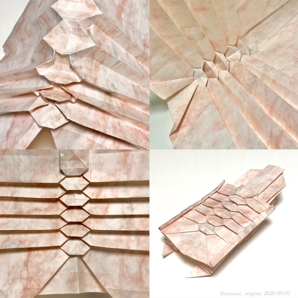 f:id:masanii_origami:20200507122347j:image
