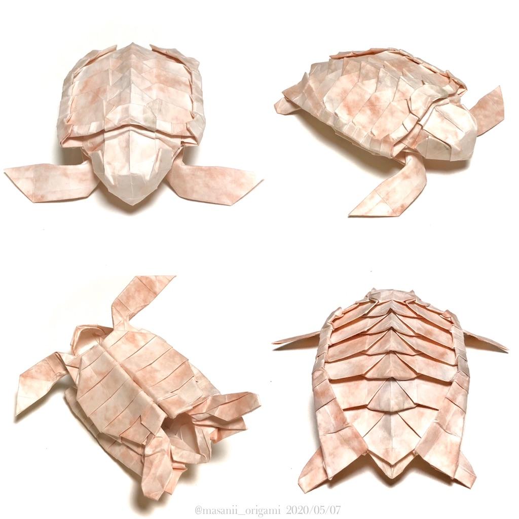 f:id:masanii_origami:20200507122528j:image