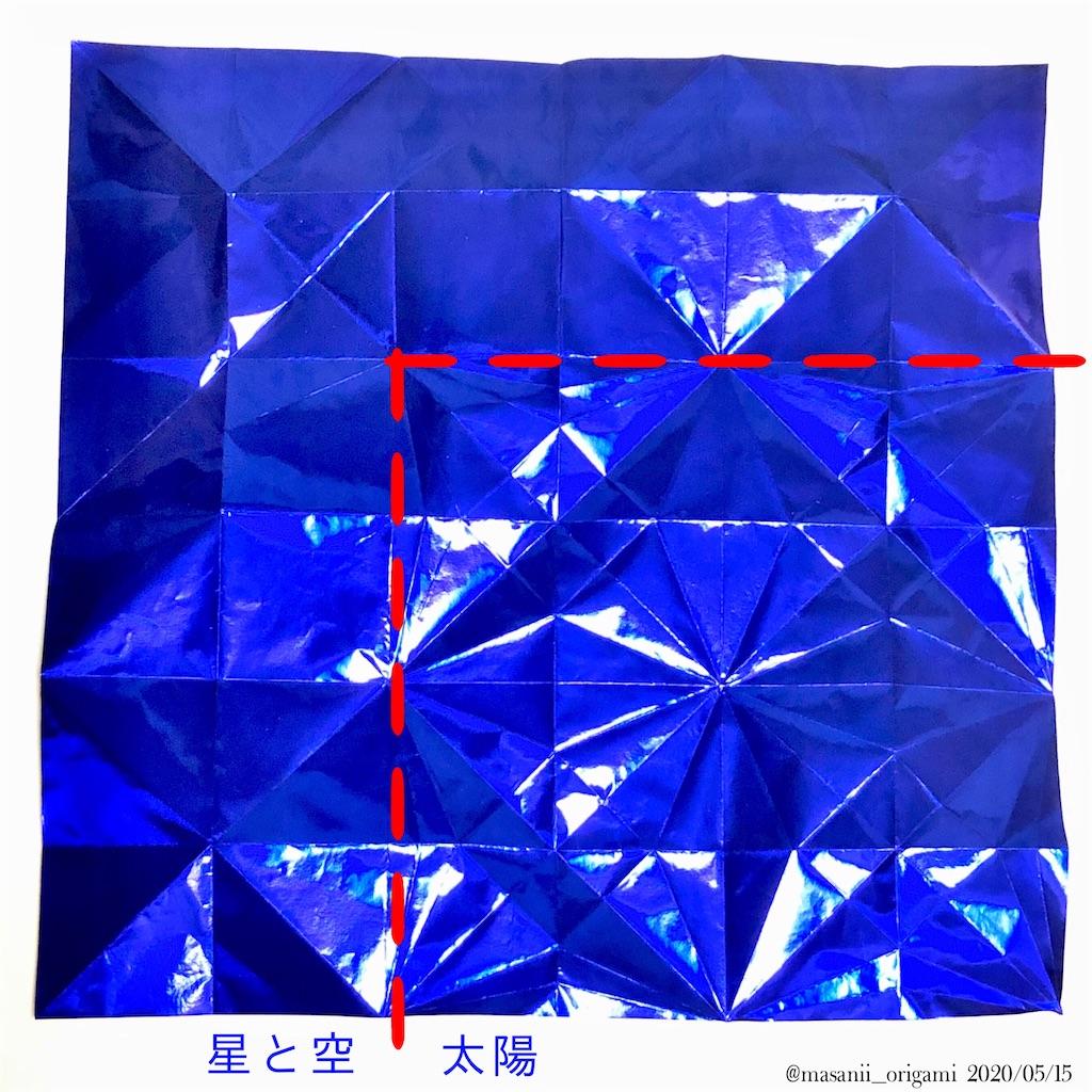 f:id:masanii_origami:20200515183709j:image
