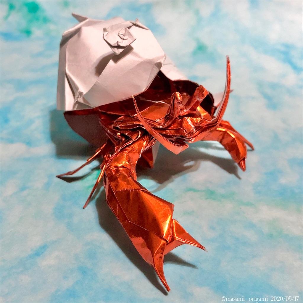 f:id:masanii_origami:20200517030745j:image