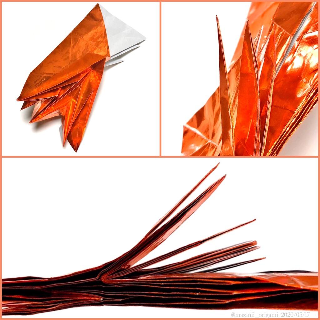 f:id:masanii_origami:20200517033222j:image