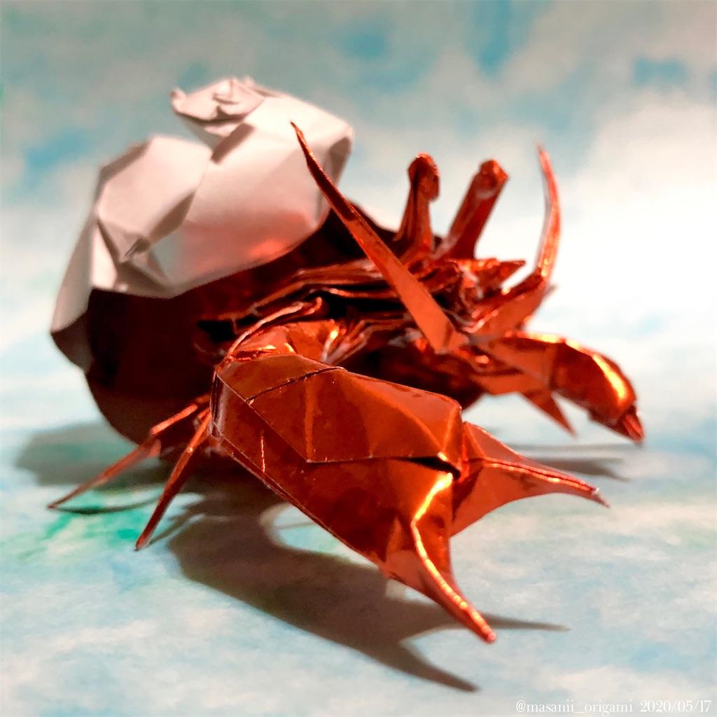 f:id:masanii_origami:20200517033639j:image
