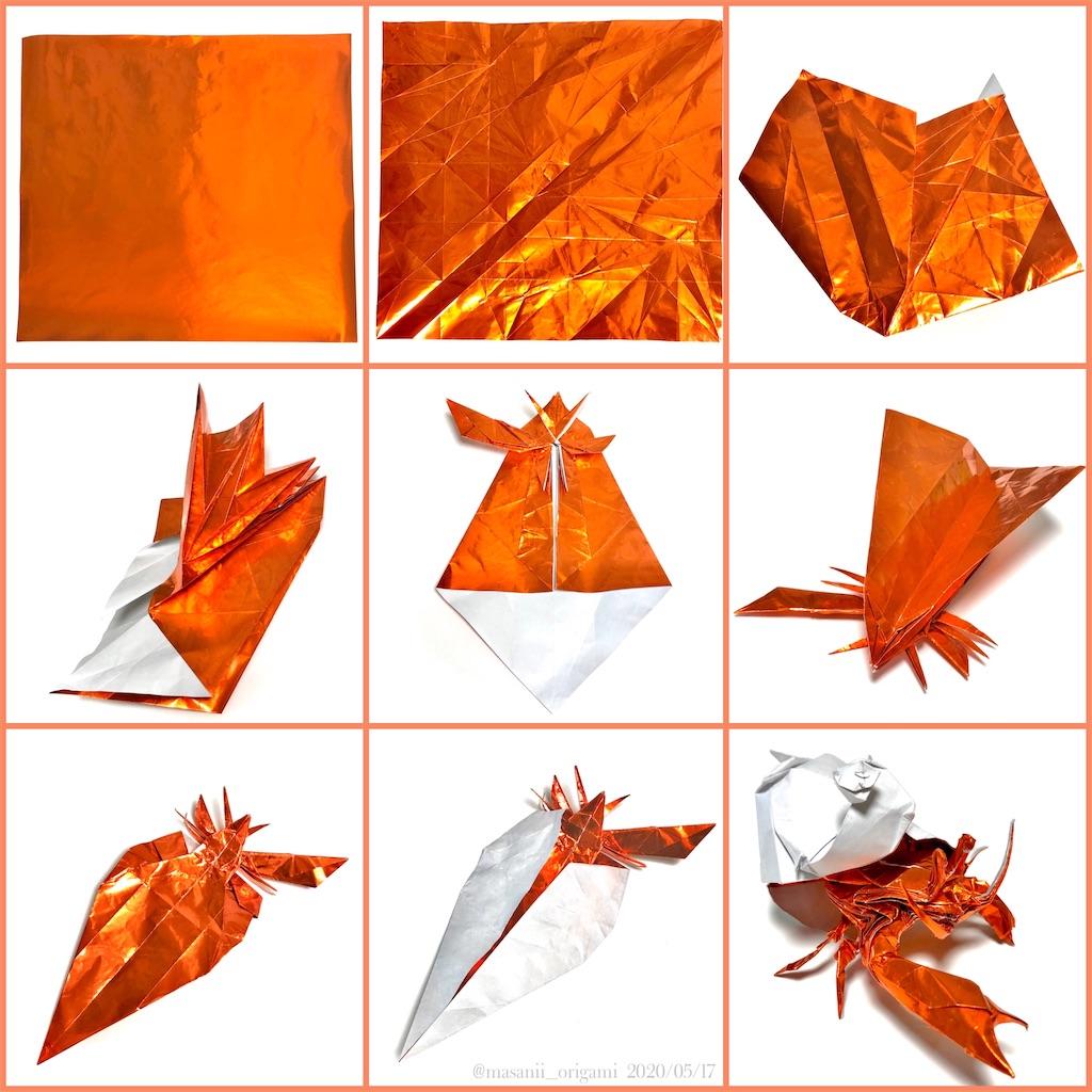 f:id:masanii_origami:20200517034802j:image