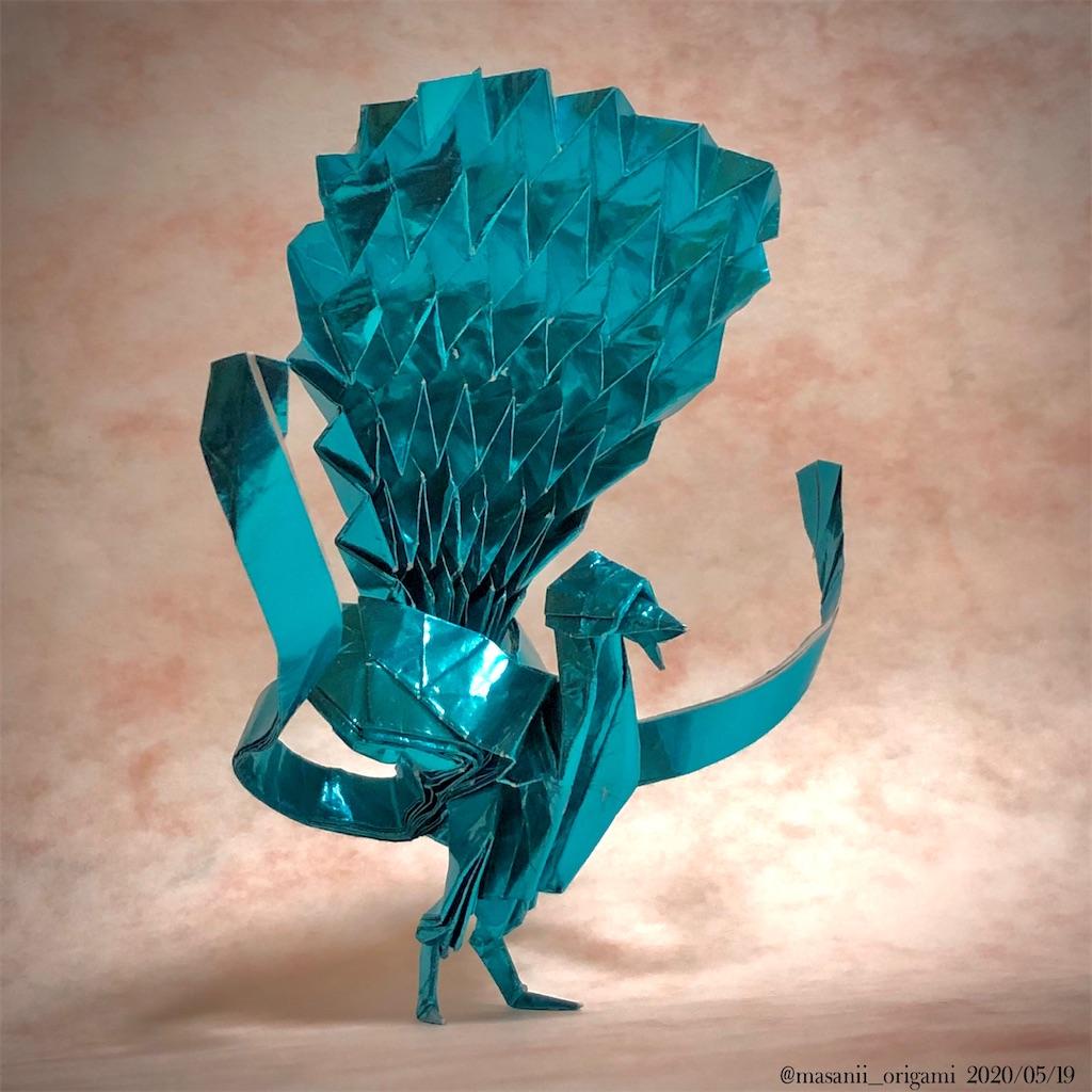 f:id:masanii_origami:20200519015159j:image