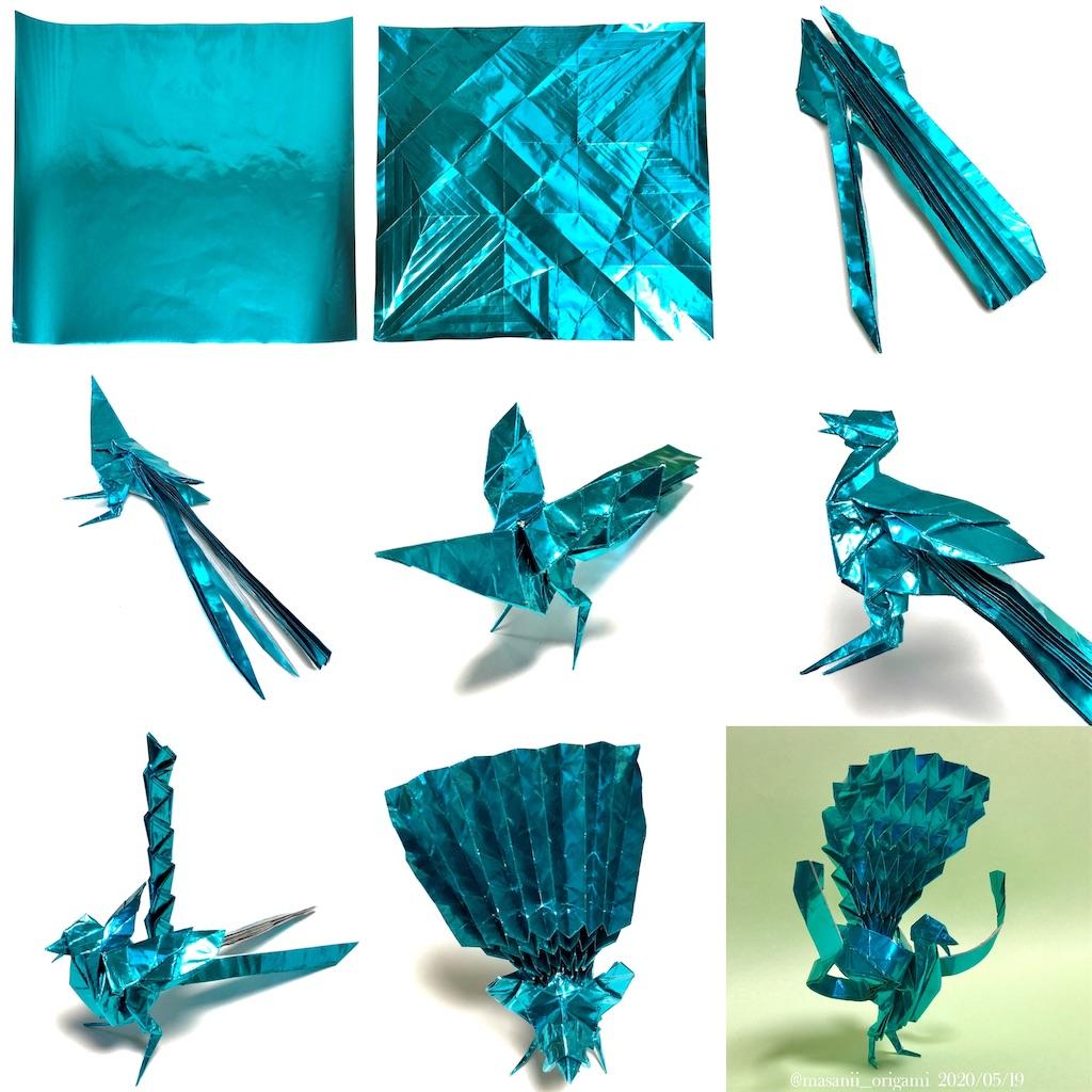 f:id:masanii_origami:20200519020017j:image