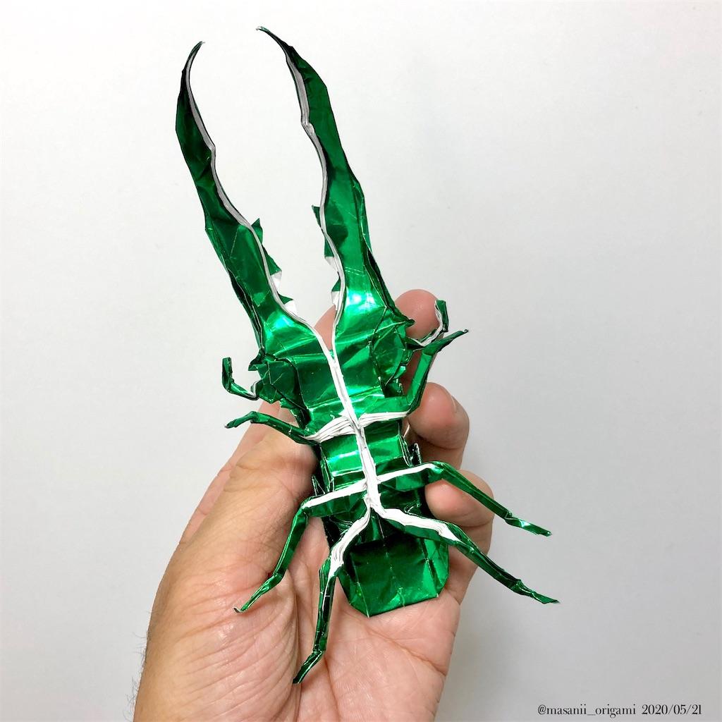 f:id:masanii_origami:20200521214438j:image