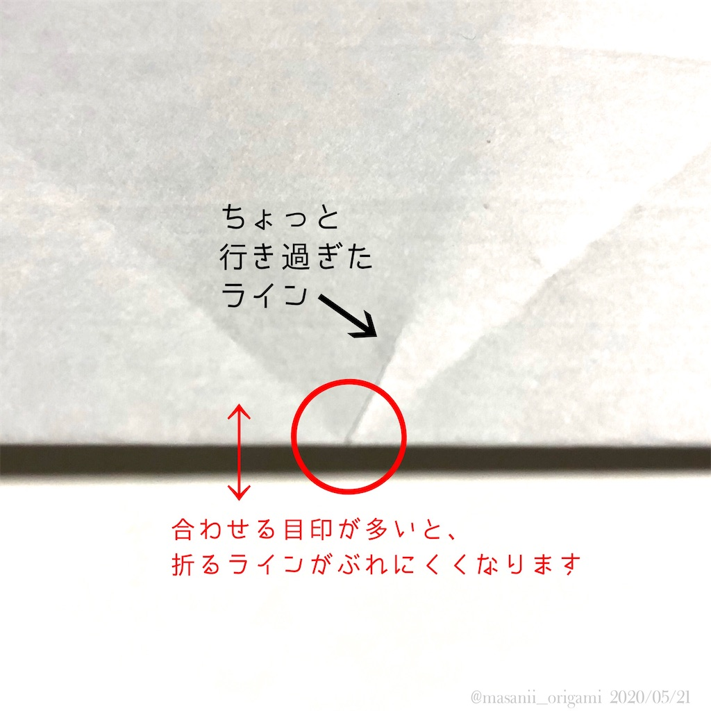 f:id:masanii_origami:20200521214742j:image