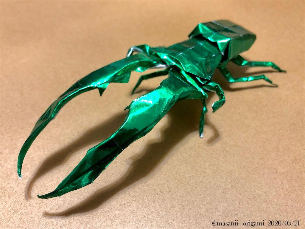 f:id:masanii_origami:20200521215252j:image