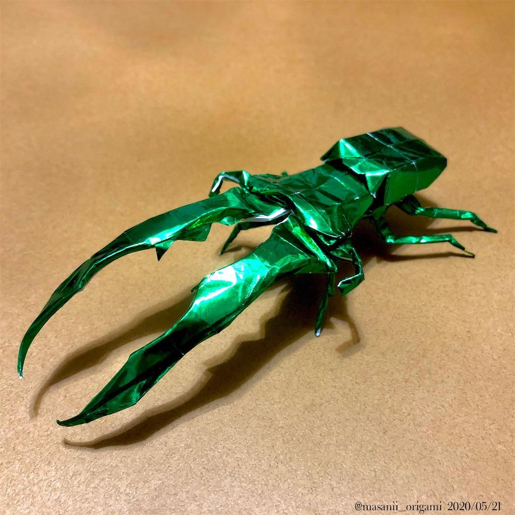 f:id:masanii_origami:20200521215443j:image