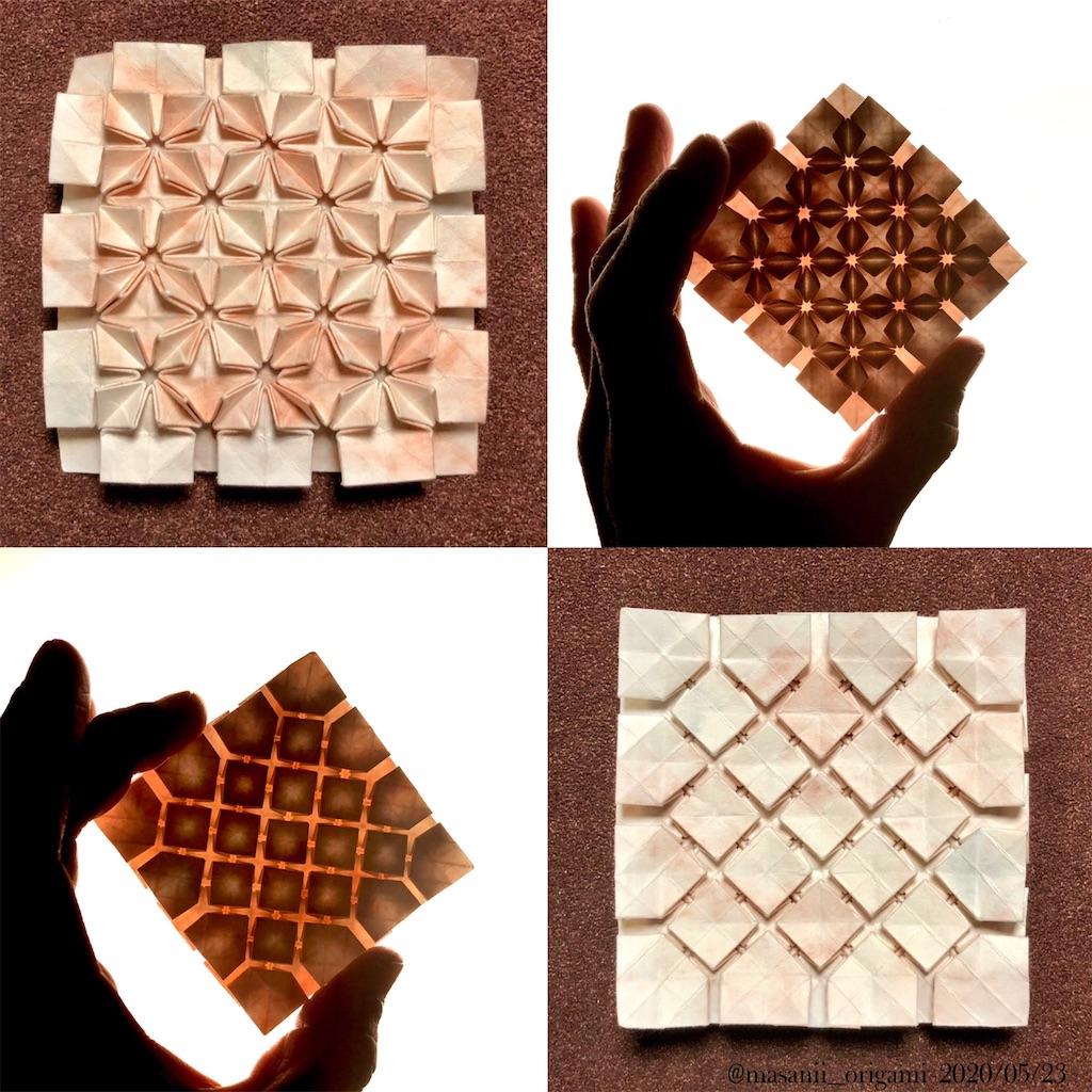 f:id:masanii_origami:20200523213542j:image