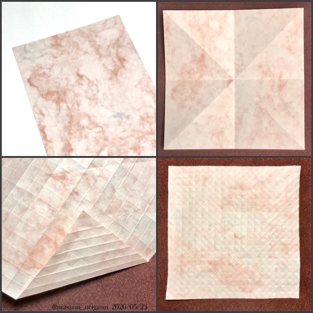 f:id:masanii_origami:20200523214259j:image