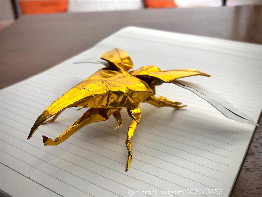 f:id:masanii_origami:20200801145922j:image