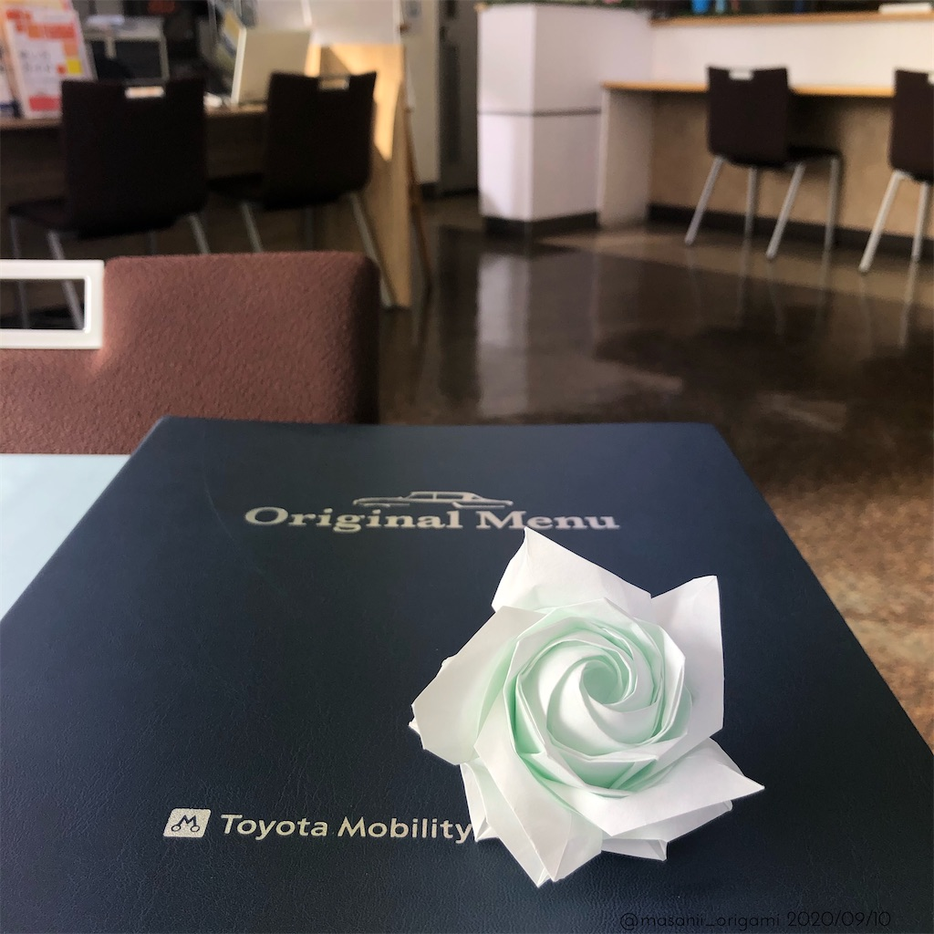 f:id:masanii_origami:20200910021609j:image