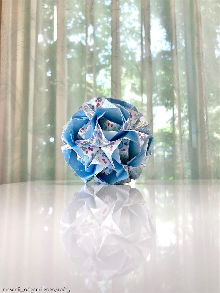 f:id:masanii_origami:20201015122316j:image