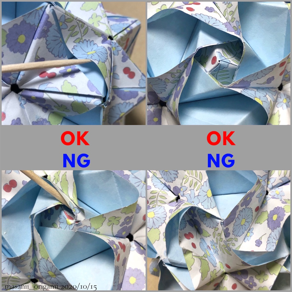 f:id:masanii_origami:20201015123435j:image