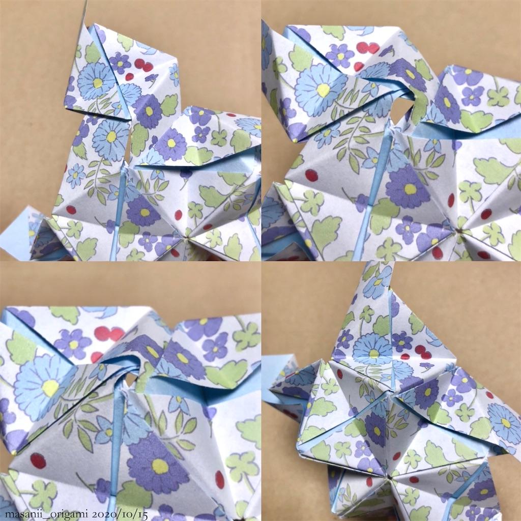 f:id:masanii_origami:20201015123446j:image