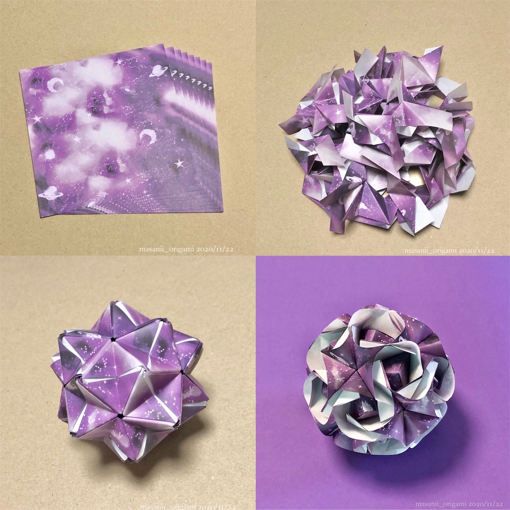 f:id:masanii_origami:20201122120939j:image