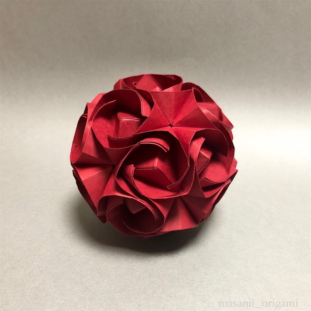 f:id:masanii_origami:20201122121010j:image