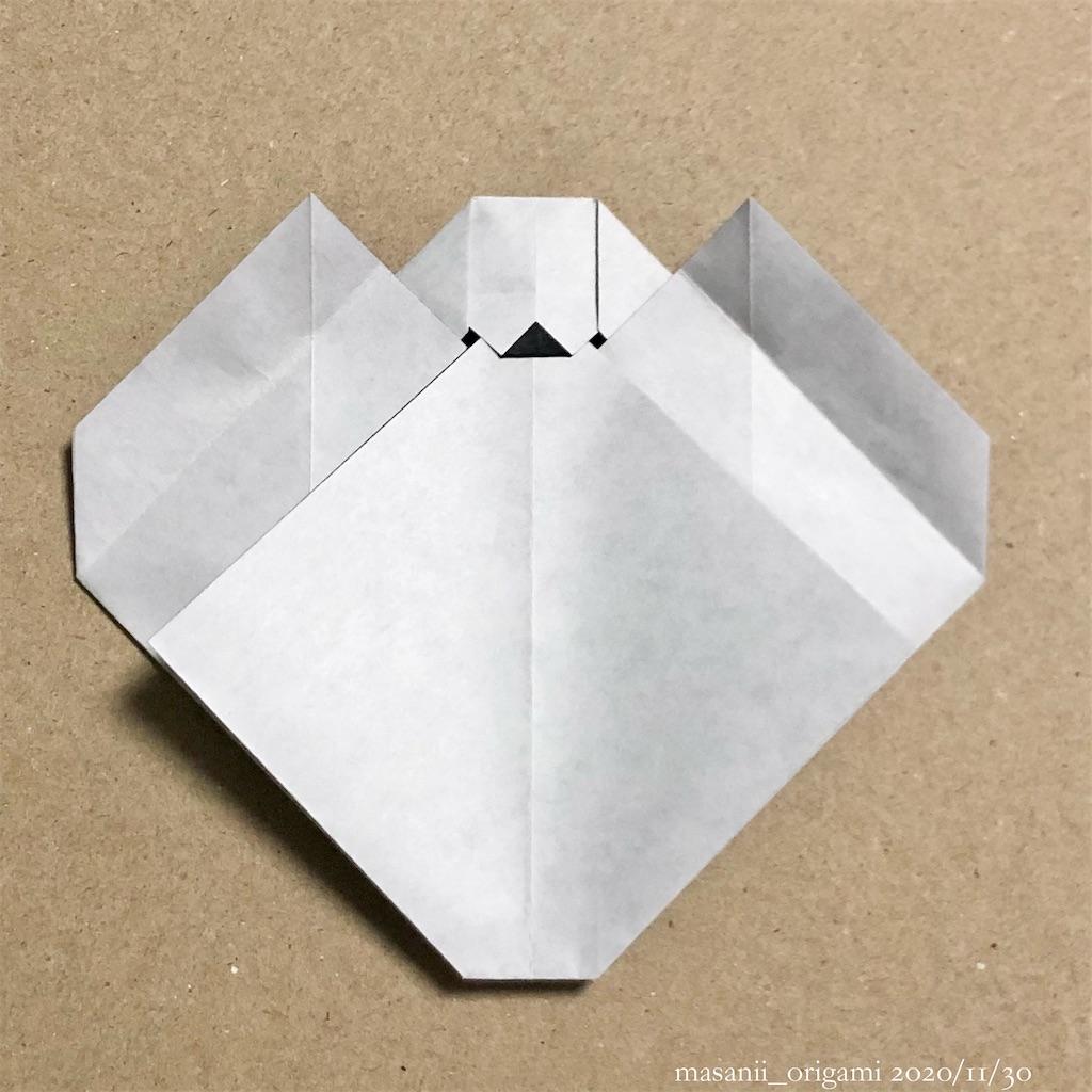 f:id:masanii_origami:20201130212355j:image