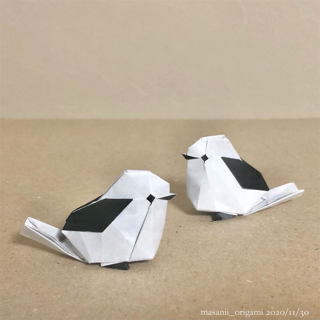 f:id:masanii_origami:20201130212804j:image