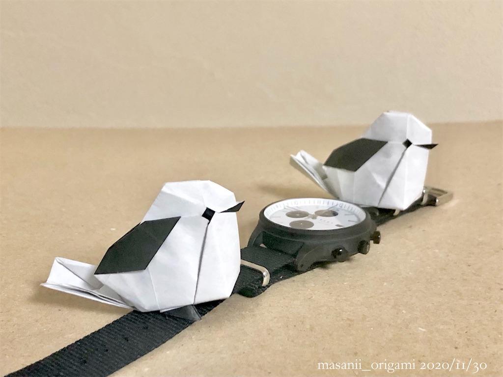 f:id:masanii_origami:20201130213000j:image