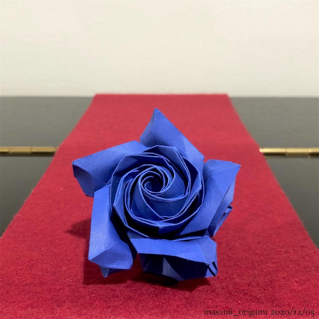 f:id:masanii_origami:20201205165652j:image