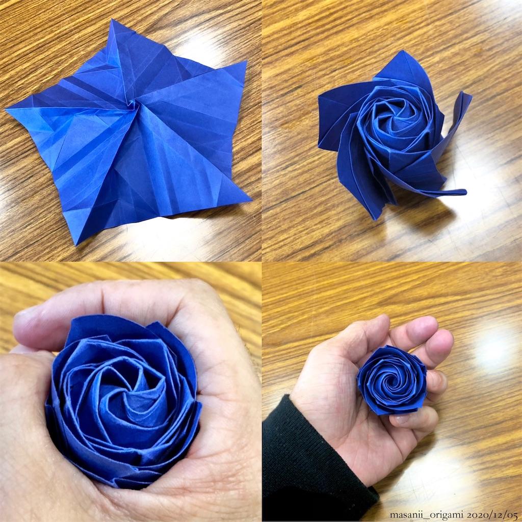 f:id:masanii_origami:20201205165715j:image