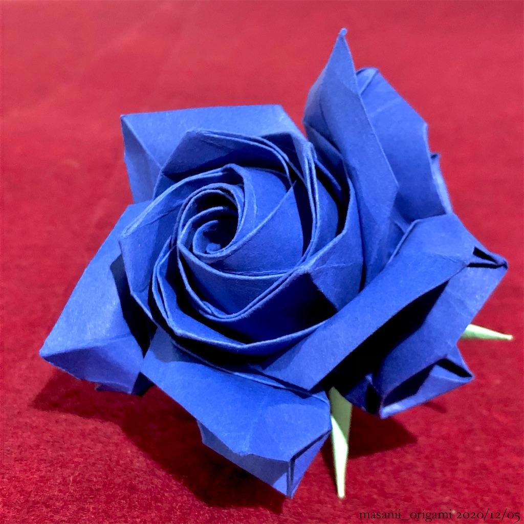 f:id:masanii_origami:20201205170011j:image