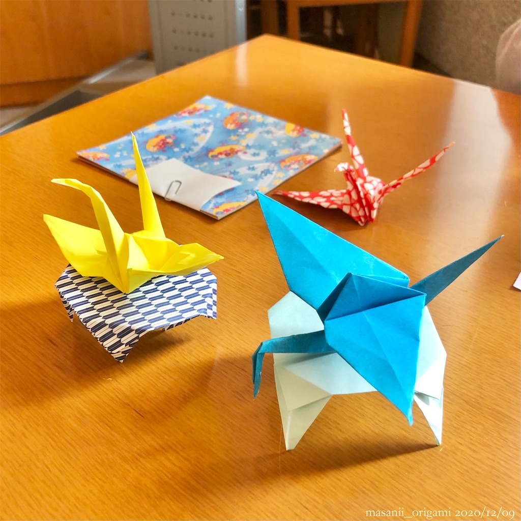 f:id:masanii_origami:20201209121906j:image