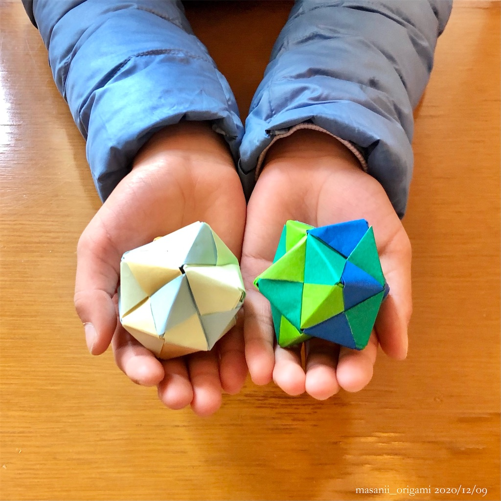f:id:masanii_origami:20201209122307j:image