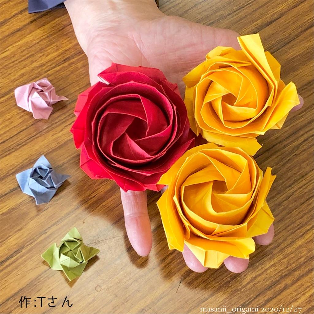 f:id:masanii_origami:20201227213911j:image